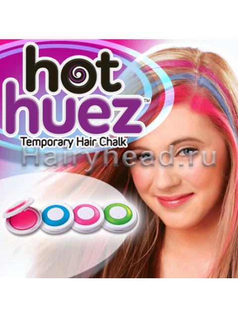 Мелки для волос Hot Huez 4 шт